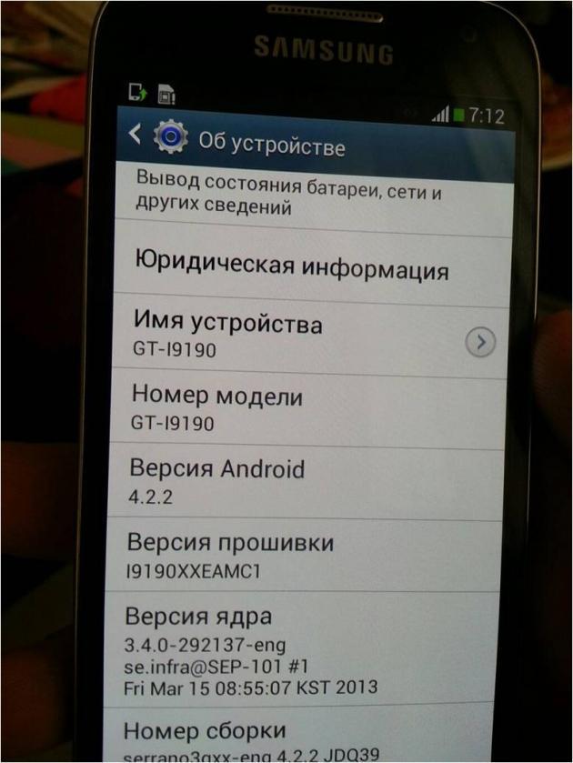 Samsung Galaxy S4 mini leak - 03