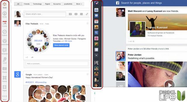 facebook vs google plus ui