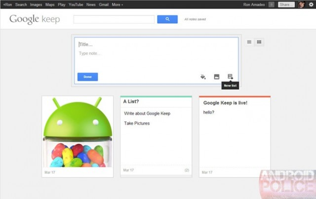 google-keep-leak-02