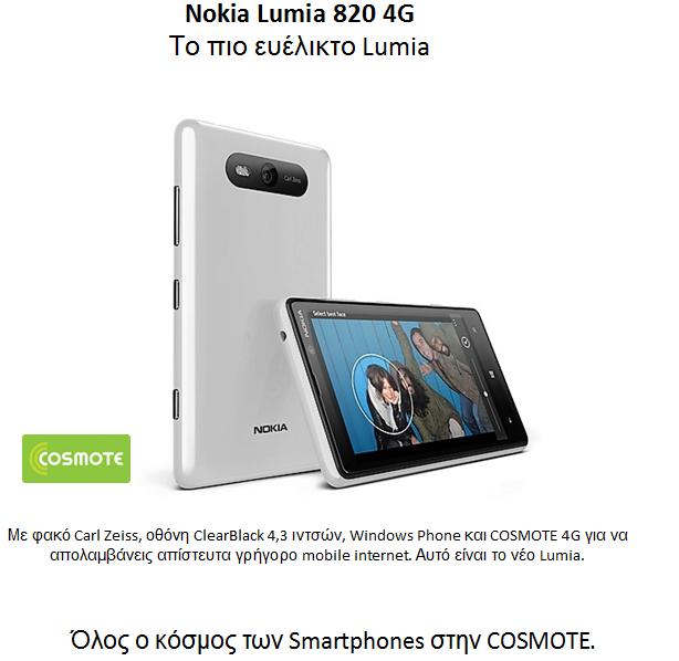 nokia lumia 820 4G