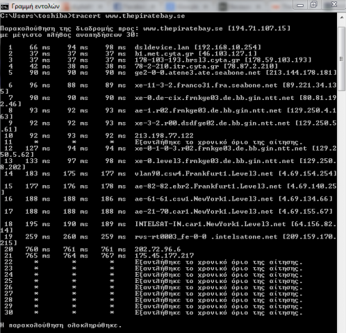 the_pirate_bay_tracert