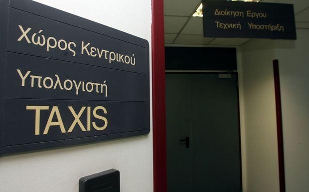 80033-taxisnet17311