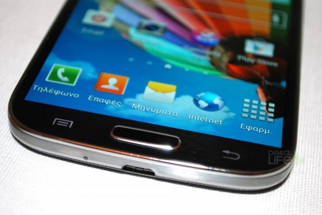 Galaxy S 4 (5)