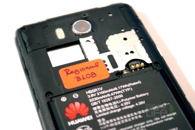 Huawei  U9508 (19)