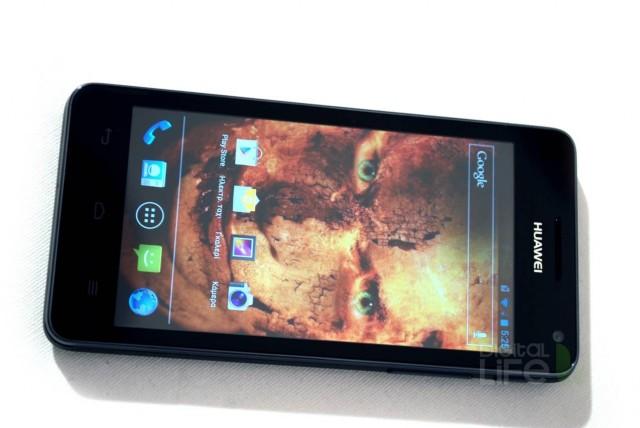 Huawei  U9508 (24)