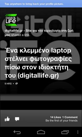 Screenshot_2013-04-13-20-29-22