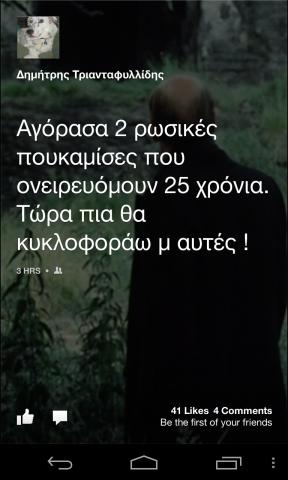Screenshot_2013-04-13-20-35-31