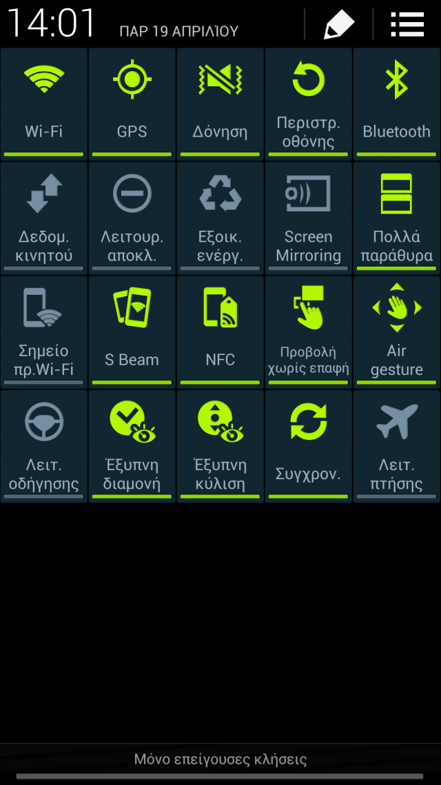 Screenshot_2013-04-19-14-01-20