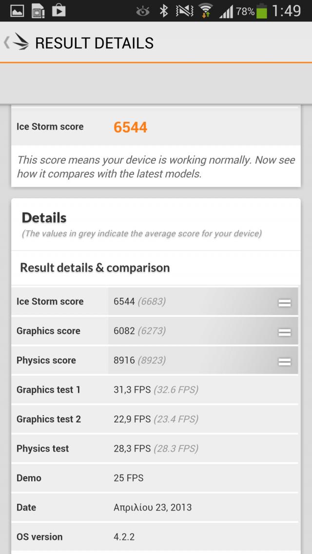 Screenshot_2013-04-23-01-49-25