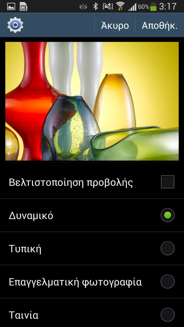 Screenshot_2013-04-23-03-17-22