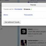 Twitter Greece Trends