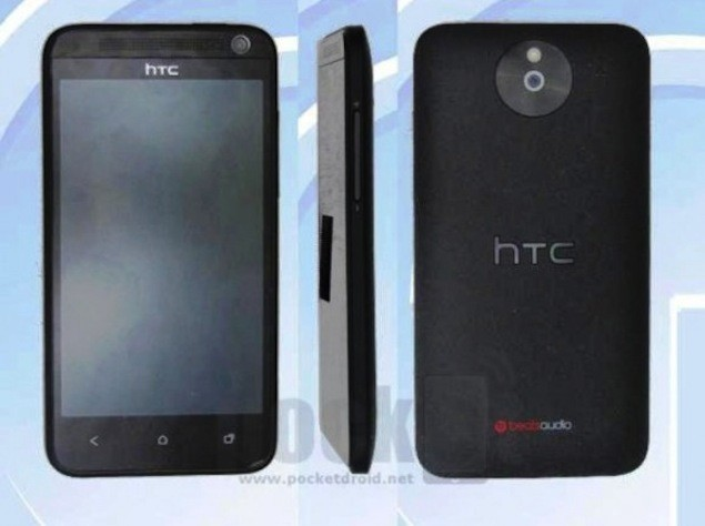 htc-first-variant-without-home