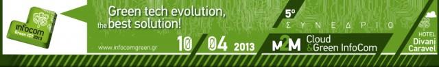 logo-green-2013