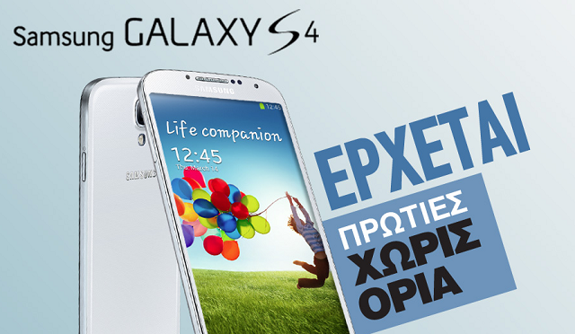 samsung-galaxy-s4-plaisio