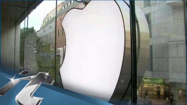 H Ευρωπαϊκή Επιτροπή ερευνά τις τακτικές πωλήσεων της Apple