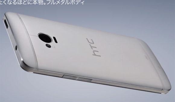 HTC_J_One