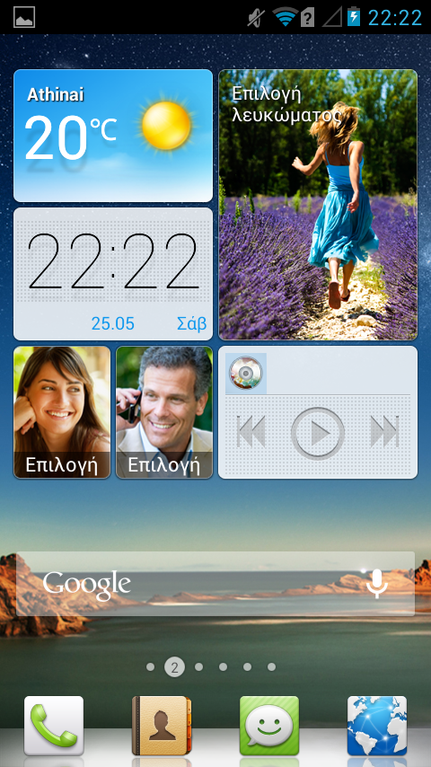 Screenshot_2013-05-25-22-22-19