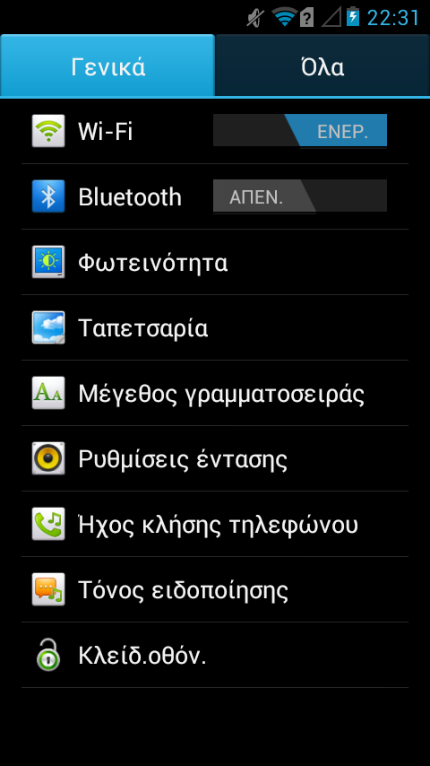Screenshot_2013-05-25-22-31-39
