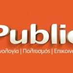 public_3D_logo