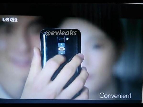 LG Optimus G2 leak 04