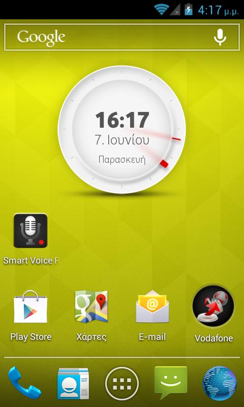 Screenshot_2013-06-07-16-17-36[1]