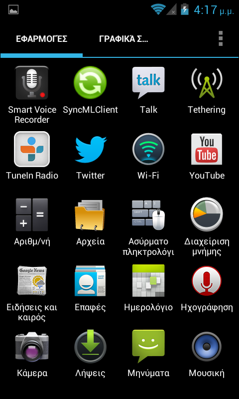 Screenshot_2013-06-07-16-18-00[1]