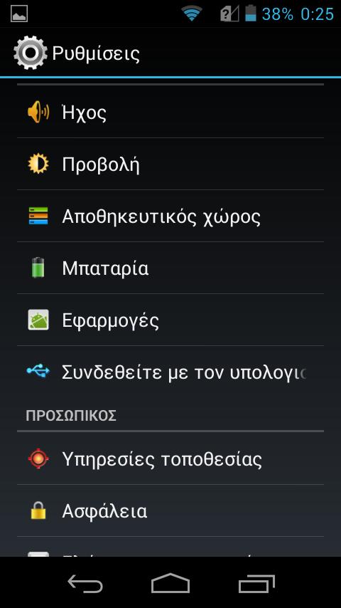 Screenshot_2013-06-23-00-25-43