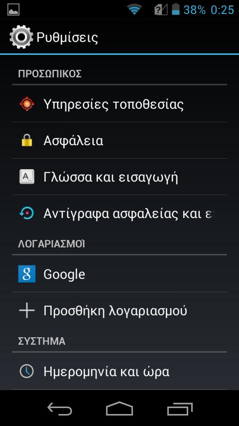 Screenshot_2013-06-23-00-25-48