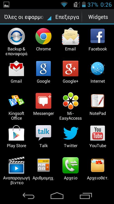 Screenshot_2013-06-23-00-26-44