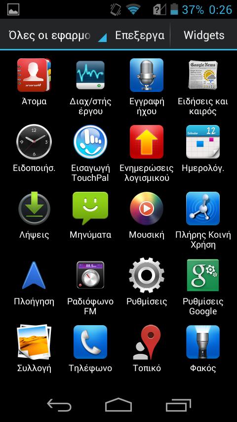 Screenshot_2013-06-23-00-26-58