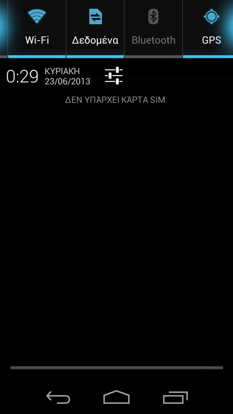 Screenshot_2013-06-23-00-30-01