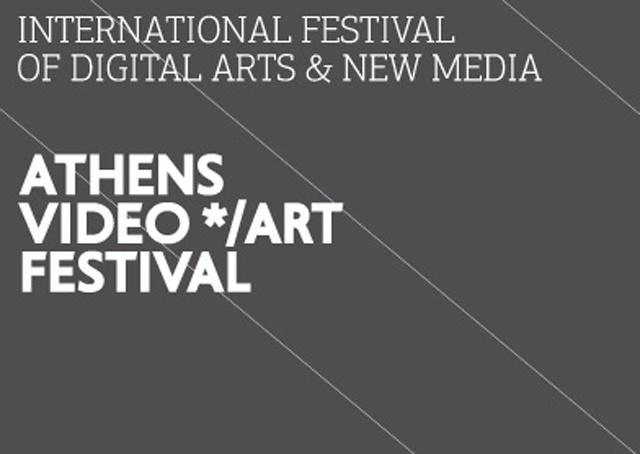 athens video art