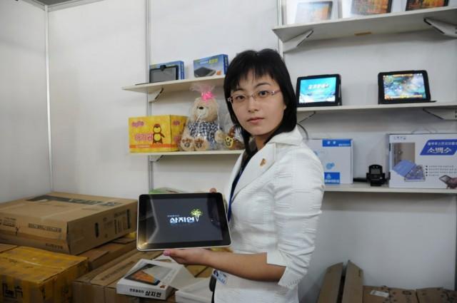 dprk-tablet-main
