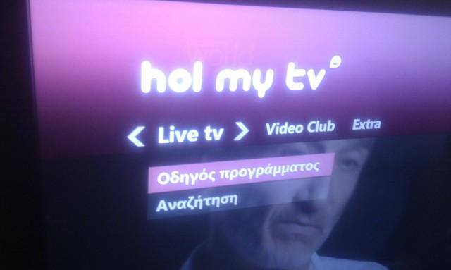 hol my tv
