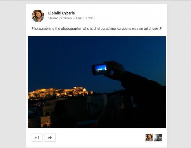 smartphone camera vs real experience