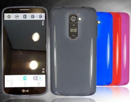 LG-G2_2