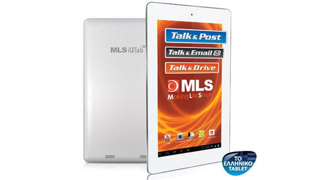 MLS_iQTab_3G_News_Image_01