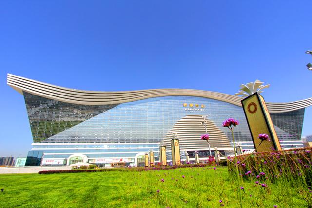 New Century Global Center 02