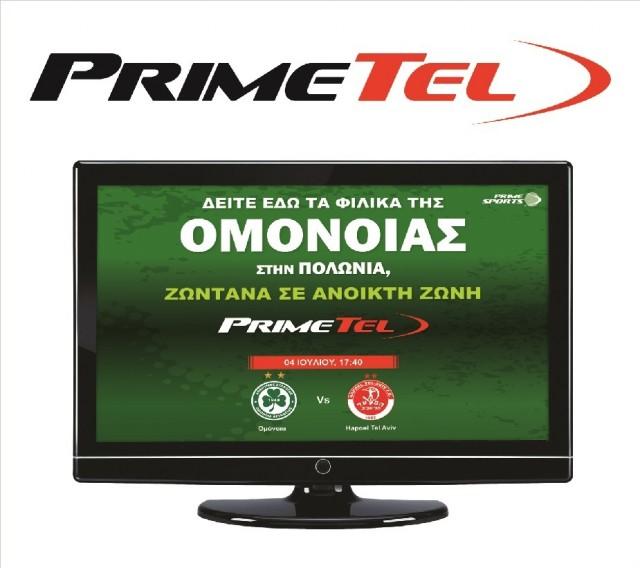 Omonia_PrimeSports_Hapoel_print