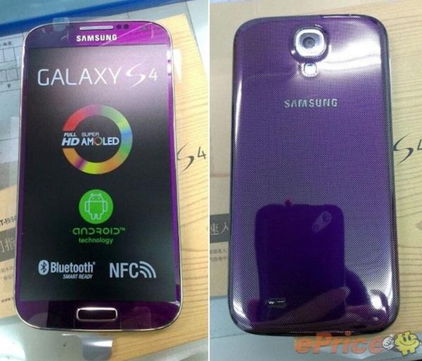 Samsung Galaxy S4-Purple-ePrice-01