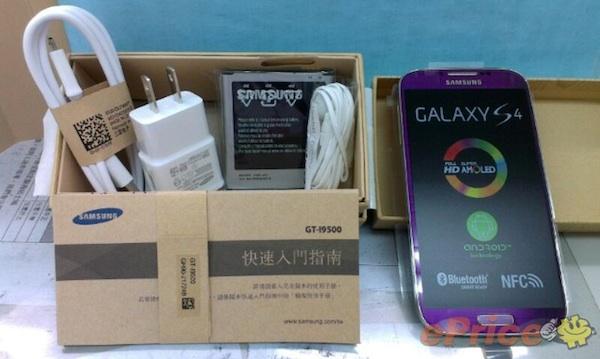 Samsung Galaxy S4-Purple-ePrice-02