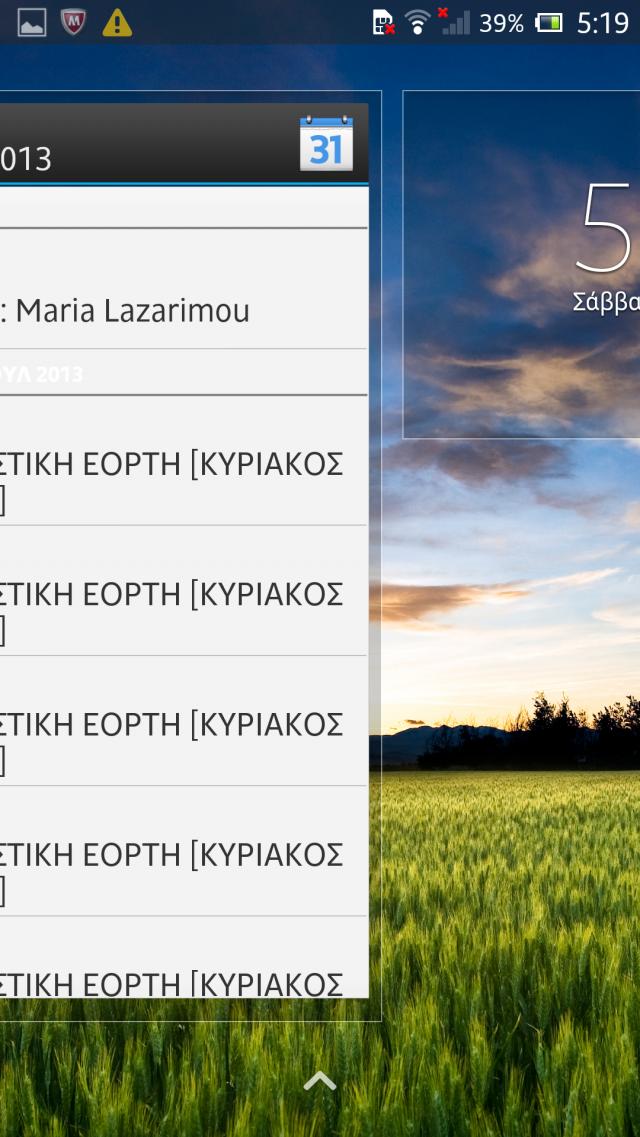 Screenshot_2013-07-06-17-19-39