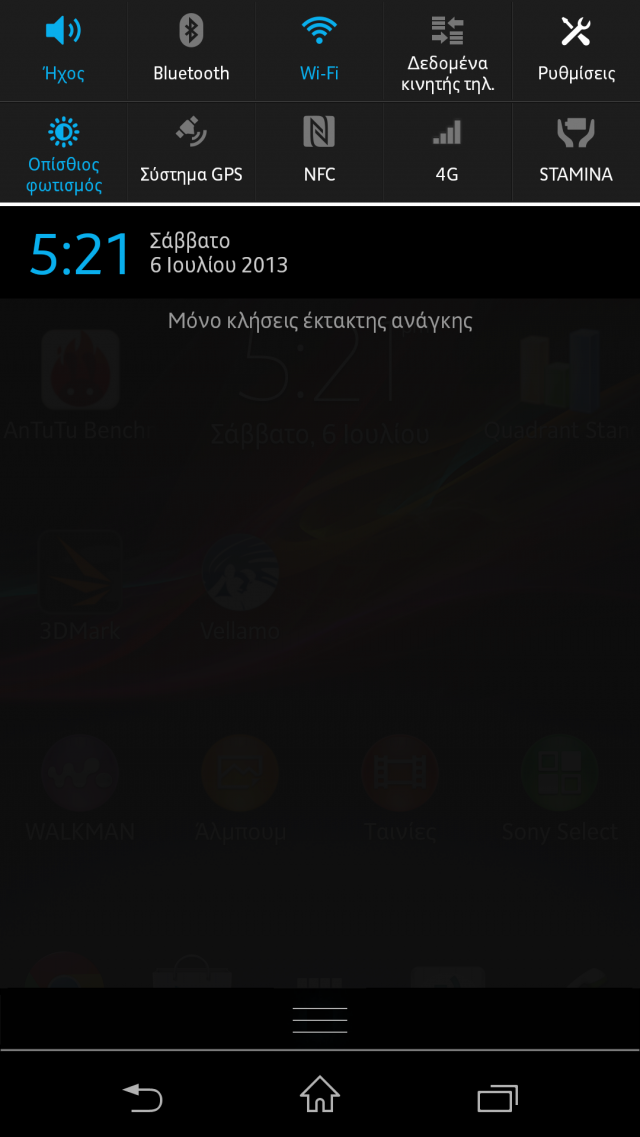 Screenshot_2013-07-06-17-21-14