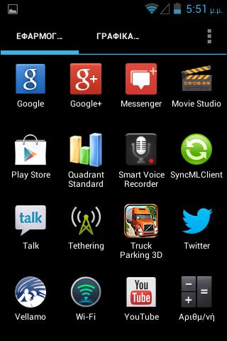 Screenshot_2013-07-12-17-51-43