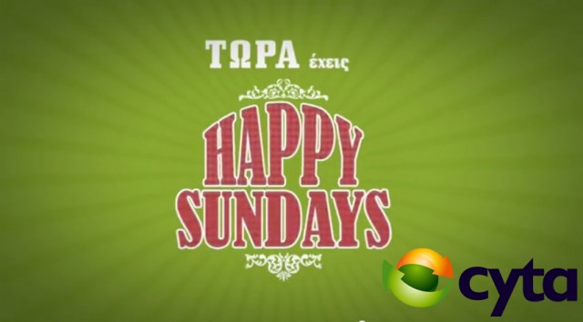 happy_sundays_cyta