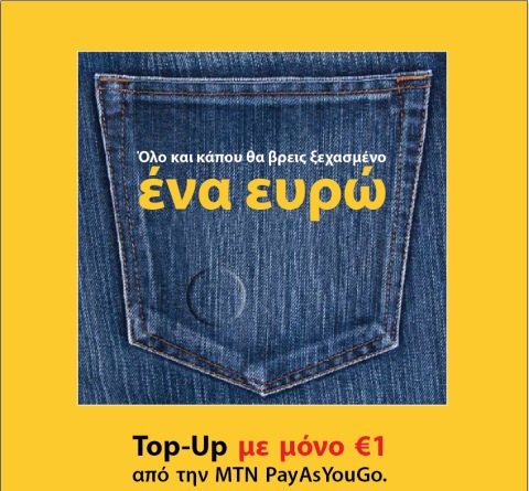 mtn topo up 1 euro