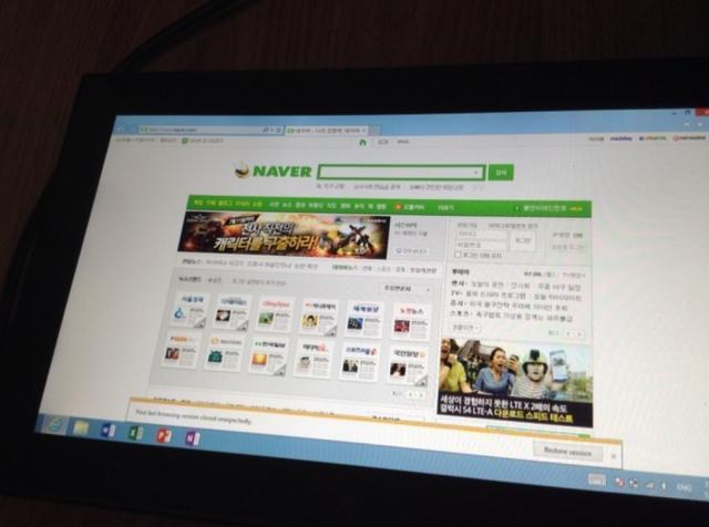 nokia-windows-rt-tablet-05