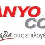sanyo com