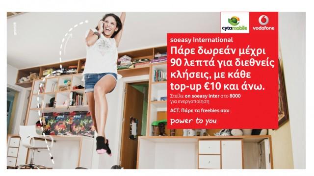 SoEasy international