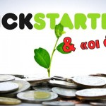 kickstarter-crowd-funding